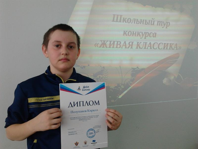 Регистрация в конкурсе живой классики